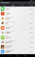 Xiaomi Market screenshot 2