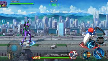 Evangelion: Dawn Break (Asia) screenshot 7