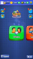 Ludo Club screenshot 3