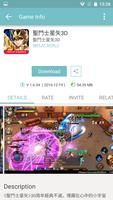 QooApp screenshot 7