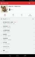 NetEase Cloud Music screenshot 8