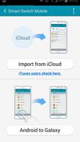 Samsung Smart Switch Mobile screenshot 2