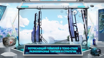 PUBG MOBILE screenshot 2