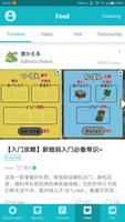 TapTap (CN) screenshot 4