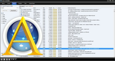 Ares screenshot 5