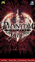 Phantom of the Kill screenshot 12