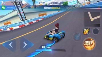 QQ Speed screenshot 9