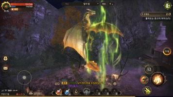 Dragon Raja 2 - Future Walker screenshot 3