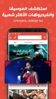 Snaptube YouTube downloader & MP3 converter screenshot 10