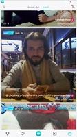 7Nujoom: Live Stream Video Chat screenshot 5
