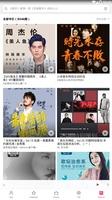 MIUI Music Player screenshot 8