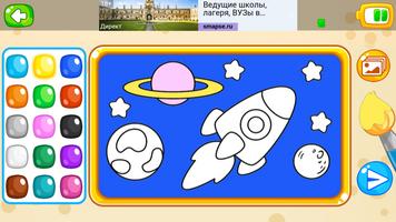 Baby Tablet screenshot 3