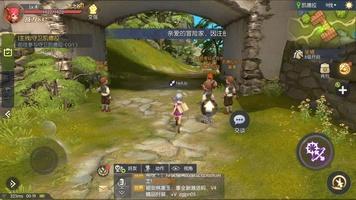 Dragon Nest 2 screenshot 5