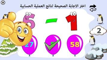 قلم اطفال   العاب اطفال 👸🤴🖌🖍📐⌛ screenshot 4