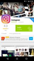 Uptodown App Store screenshot 4