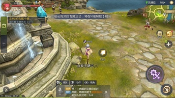 Dragon Nest 2 screenshot 14