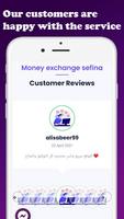 money exchange sefina screenshot 5