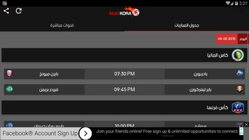 MobiKora screenshot 5