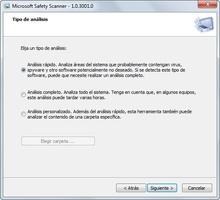 Microsoft Safety Scanner screenshot 3