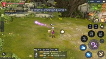 Dragon Nest 2 screenshot 8