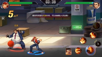 The King of Fighters: Destiny screenshot 4