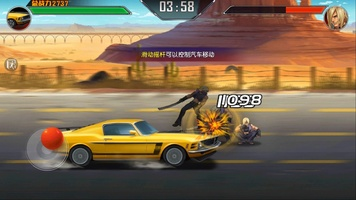 The King of Fighters: Destiny screenshot 9