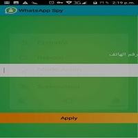 WhatsApp Spy screenshot 3