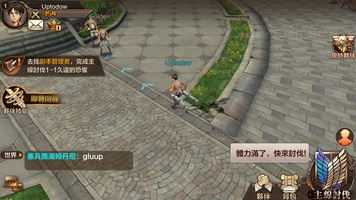 Attack on Titan screenshot 13