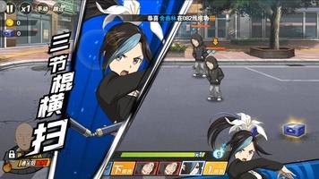 One Punch-Man: The Strongest Man (CN) screenshot 8