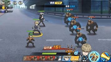 One Punch-Man: The Strongest Man (CN) screenshot 3