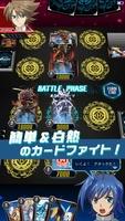 Vanguard ZERO screenshot 3