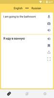 Yandex.Translate screenshot 3