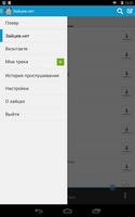 Zaycev - Music MP3 screenshot 6