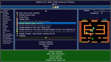 MAME screenshot 8