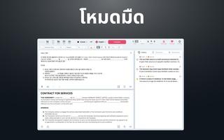 Lingvanex Translator screenshot 10