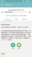 QooApp screenshot 6