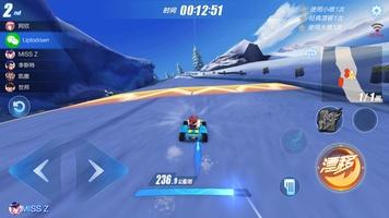 QQ Speed screenshot 3
