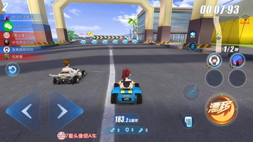 QQ Speed screenshot 5