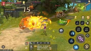 Dragon Nest 2 screenshot 3