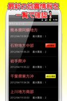 yurekuru call screenshot 7