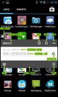 Game Hacker screenshot 7