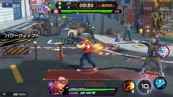 The King of Fighters ALLSTAR (Asia) screenshot 12