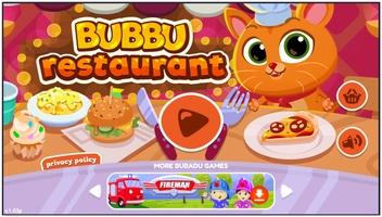 Bubbu Restaurant screenshot 6