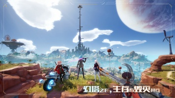 Tower of Fantasy screenshot 6