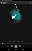 NetEase Cloud Music screenshot 7