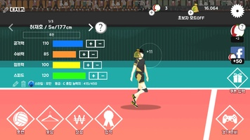 The Spike 1.1.1035 for Android - Download