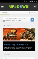 CM Browser screenshot 3