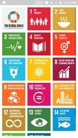 Samsung Global Goals screenshot 8