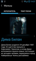 Zaycev - Music MP3 screenshot 12
